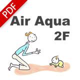 取扱説明書 AirAqua 2F