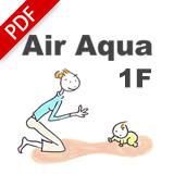 取扱説明書 AirAqua 1F