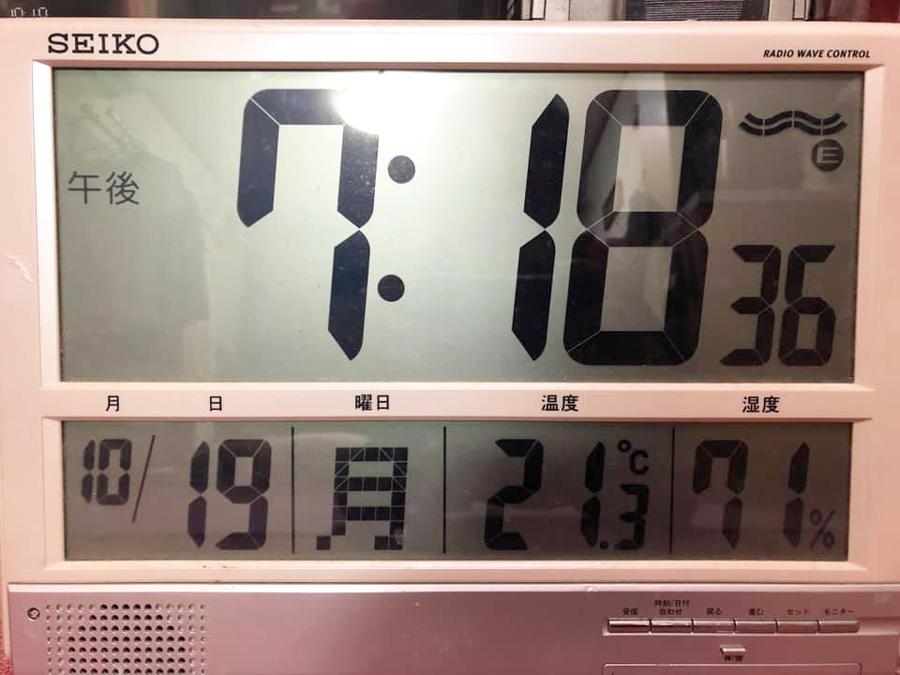 暖房している温度