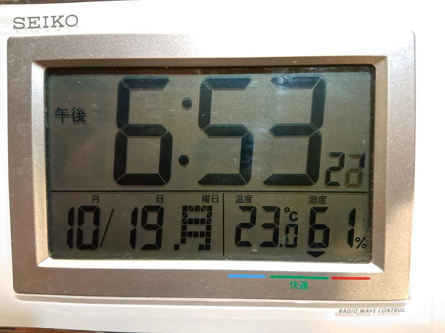 水蓄熱で暖房効果持続