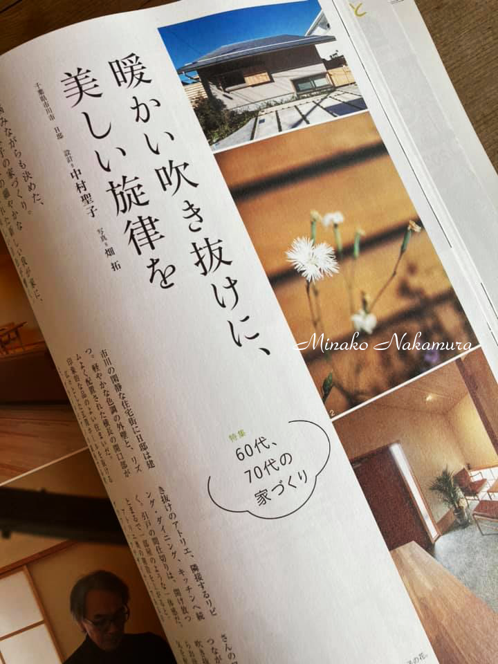 ichikawa-yawata03